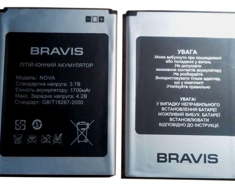 Аккумулятор к телефону Bravis Nova