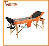 Массажный стол деревянный Body Fit трехсегментный складной (3 расцветки)