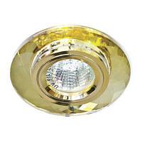Светильник точечный Feron 8050-2 MR16 желтый золото