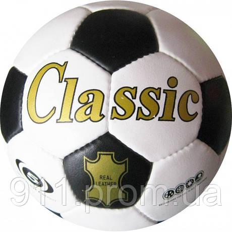 Футбольный мяч  Classic №5 FB-0045