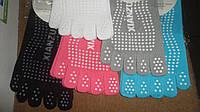 Носки для йоги и танцев с пальцами полиэстер размер 36-41 белый