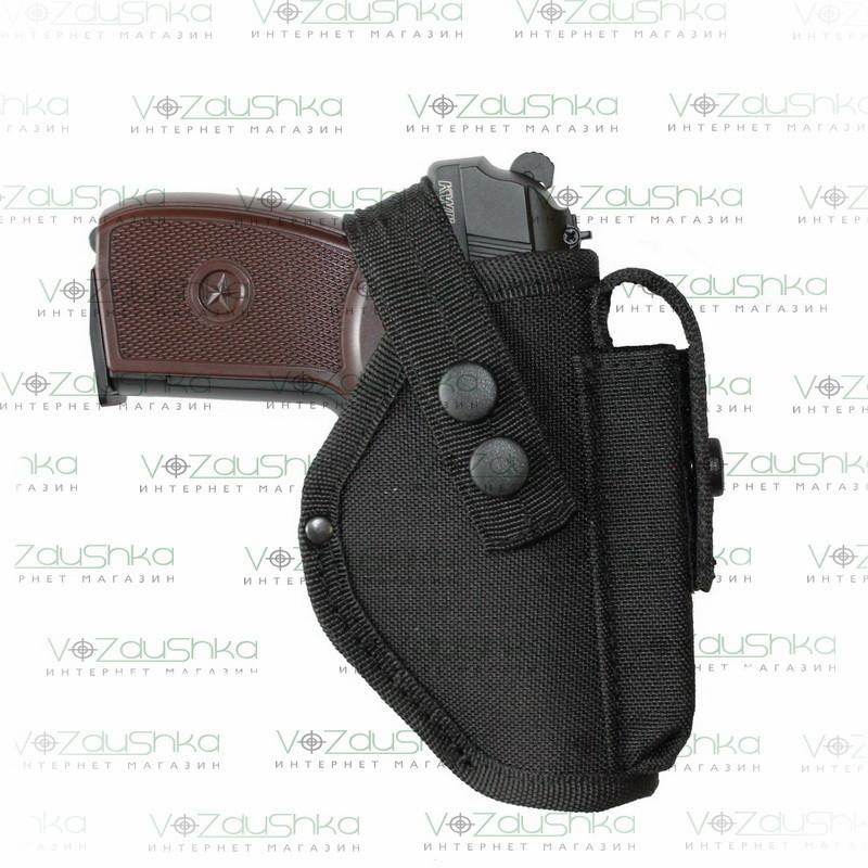 Поясная кобура для пистолета Макарова с чехлом для магазина, черная ткань Оксфорд