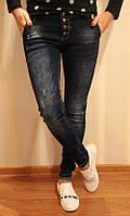 Женские джинсы с пуговицами зауженые