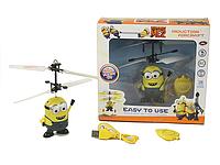 Летающий Миньон KD636, на р/у, +Usb в комплекте для зарядки. Летающие игрушки