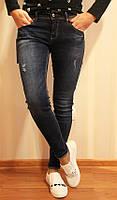 Женские классические зауженные джинсы