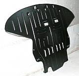 Захист картера двигуна і акпп Audi A4 (B5) Avant 1995-, фото 2
