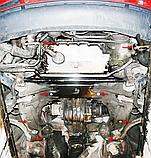 Захист картера двигуна і акпп Audi A4 (B5) Avant 1995-, фото 5