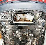 Захист картера двигуна і акпп Audi A4 (B5) Avant 1995-, фото 4