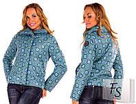 Женская стильная куртка Philipp Plein синяя, фото 1