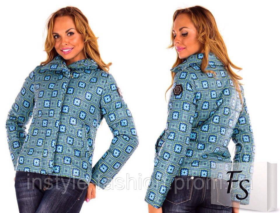 Женская стильная куртка Philipp Plein синяя