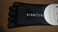 Носки для йоги и танцев с пальцами полиэстер размер 36-41 черные