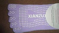 Носки для йоги и танцев с пальцами полиэстер размер 36-41 фиолетовые