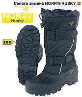Сапоги зимние NORFIN HUSKY размер 42 13890-42