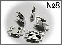 USB-микро, гнездо на плату, 5pin, №8.