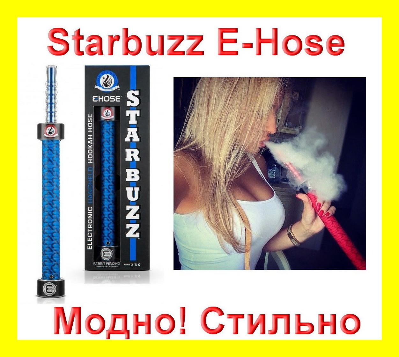 """Электронный кальян Starbuzz BIG E-Hose (Безопасный) - Интернет магазин """"BINZIN"""" в Броварах"""
