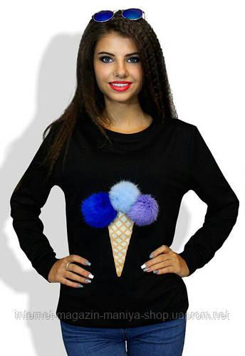 Свитшот женский мороженое бубон из натурального меха ( съёмный)