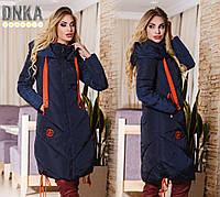 Женское длинное зимнее пальто холлофайбер Корея до больших размеров в расцветках (DG-ат1666)