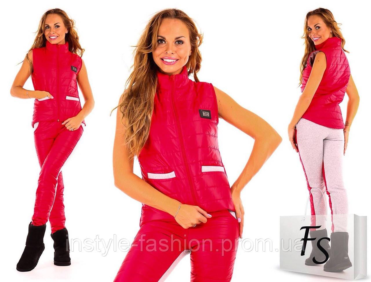Женский спортивный костюм-тройка стеганная плащевка на синтепоне цвет красный