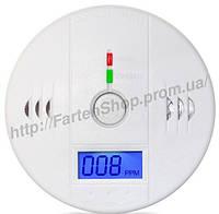 Автономный бытовой датчик угарного газа с LCD-экраном(85dB)