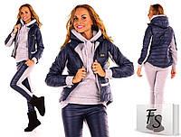 Женский спортивный костюм-тройка стеганная плащевка на синтепоне цвет темно-синий, фото 1