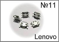 USB-микро, гн. на плату, 5pin, Lenovo, №11.