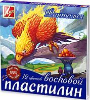 """Пластилин восковый """"Фантазия"""" 12 цветов,стек Луч"""