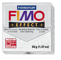 Полимерная глина Fimo Effect Белая с глиттером 56 гр