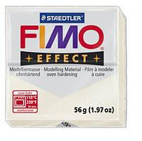 Полимерная глина Fimo Effect Металлик перламутр 56 гр