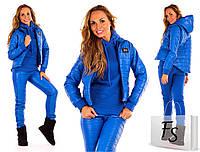 Женский спортивный костюм-тройка стеганная плащевка на синтепоне цвет синий, фото 1