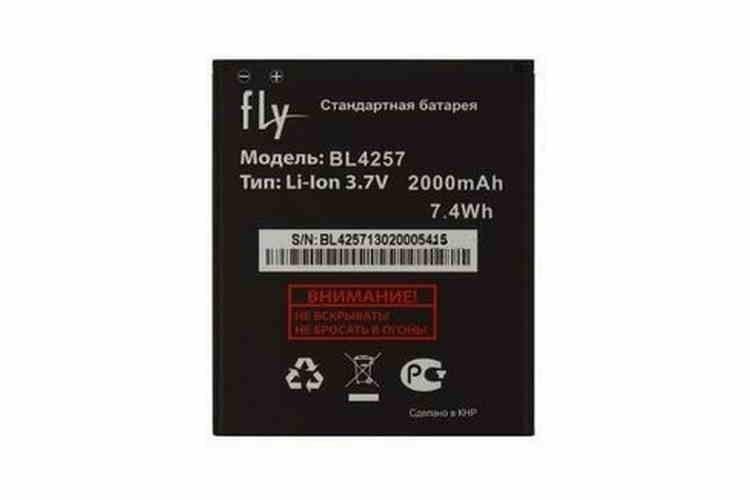 Аккумулятор к телефону  Fly BL-4257