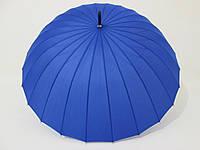 Зонт-трость на 24 спицы  механика однотонный  синий
