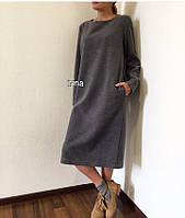 Платье Серый, светло бежевый и песочный Кашемир 💣Шикарное качество ипос №012-330