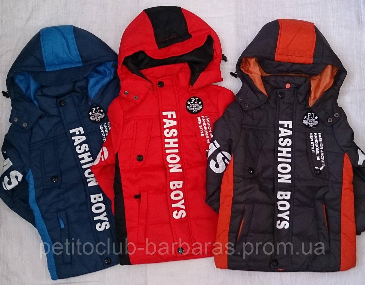 Курточка демисезонная для мальчика Fashion Boys