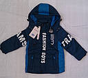 Курточка демисезонная для мальчика Fashion Boys, фото 2