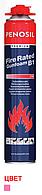 Пена монтажная Про PENOSIL Premium FireRated Gunfoam B1, 750 мл