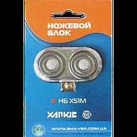 Ножевой блок Харьков Х51У