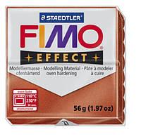 Полимерная глина Fimo Effect Металлик Медный 56 гр