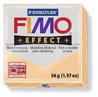 Полимерная глина Fimo Effect Персиковая 56 гр