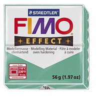 Полимерная глина Fimo Effect Зеленый Прозрачный 56 гр