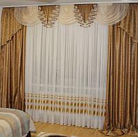 """Ламбрекен со шторами для гостиной """"№231"""""""