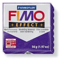 Полимерная глина Fimo Effect Глиттер Фиолетовый 56 гр