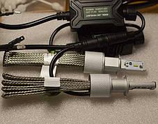Комплект LED ламп в основные фонари серии G5S Цоколь H3, 22W, 3600 Люмен/Комплект, фото 3