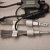 Комплект LED ламп в основные фонари серии G5S Цоколь H3, 22W, 3600 Люмен/Комплект, фото 2