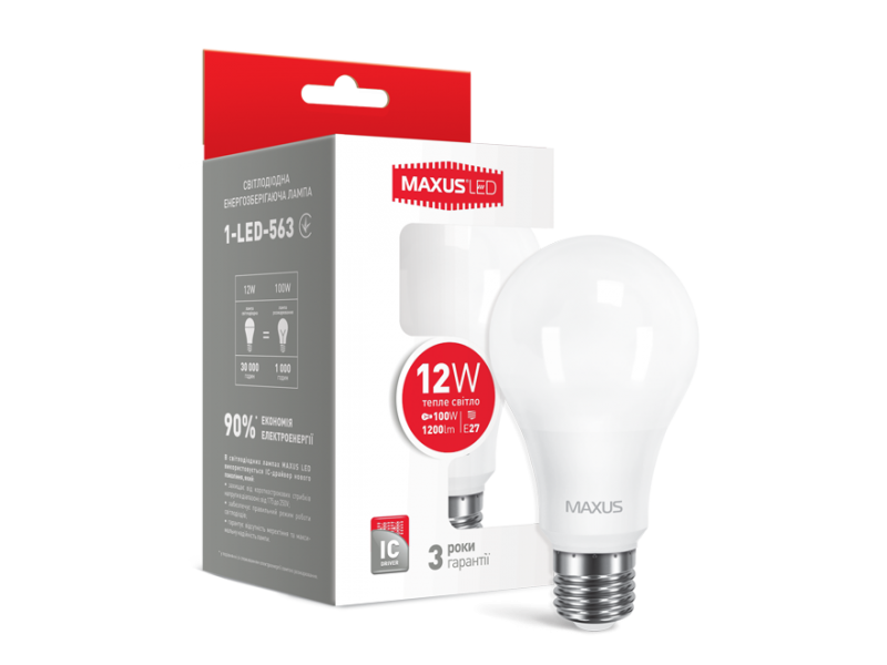 LED лампа A65 12W мягкий свет 220V E27 (1-LED-563) (NEW)