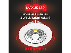 Точечный LED светильник 4W мягкий свет (1-SDL-001), фото 2