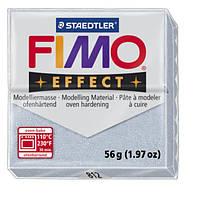 Полимерная глина Fimo Effect Глиттер Серебро 56 гр