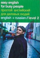 Easy English 2