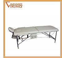 Массажный стол алюминиевый Body Fit двухсегментный складной (два цвета)