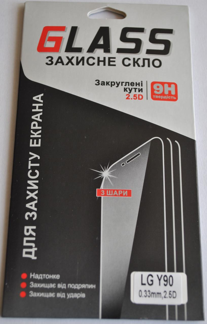Захисне скло для LG Y90, F963