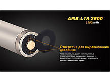 Аккумулятор Fenix ARB-L18-3500 18650 Rechargeable Li-ion Battery, фото 2
